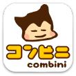 Combini